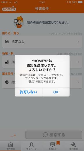 ts_PH04.jpg