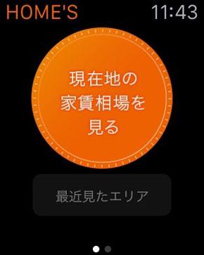 ts_PH07.jpg