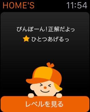 ts_PH16.jpg