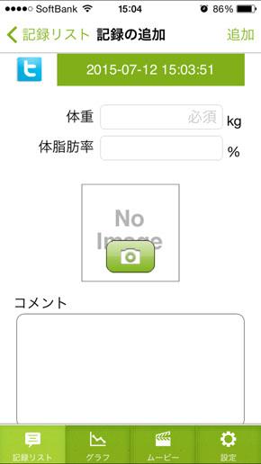 ts_diet05-2.jpg