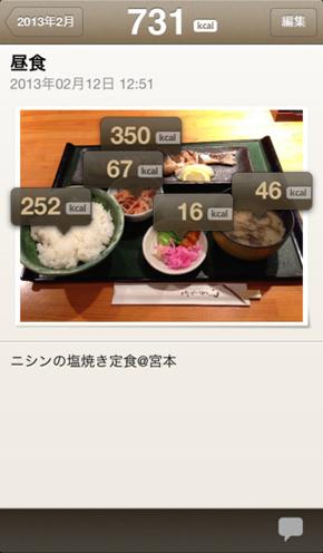 ts_diet08-2.jpg