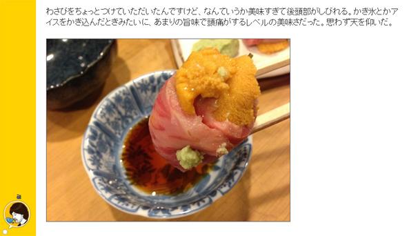 ts_narumiblog01.jpg