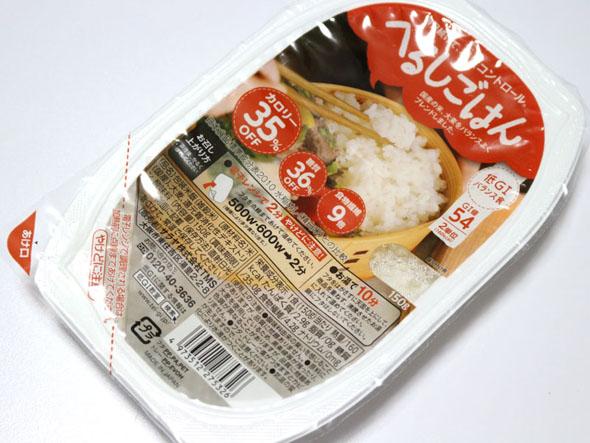 ts_food0201.jpg