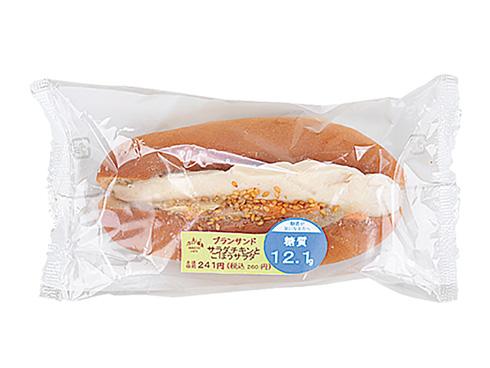 ブランサンド サラダチキン(ごぼうサラダ)