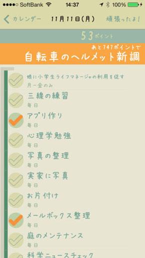 ts_diet37-1.jpg