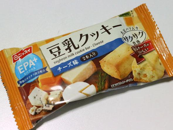 ts_food1001.jpg