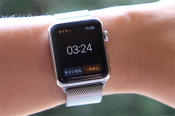 Apple Watchがあってよかったと思うシーン