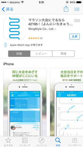 ts_appC10.jpg