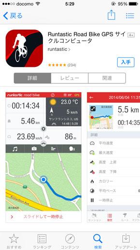 ts_appC9.jpg