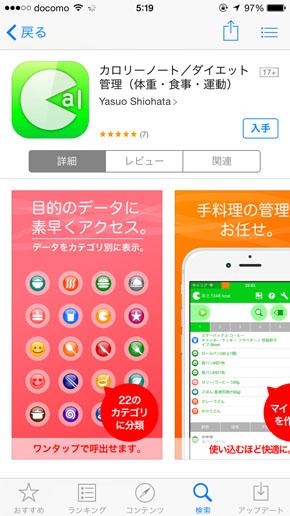 ts_appC6.jpg