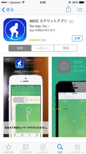 ts_appC20.jpg