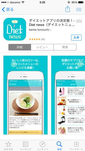 ts_appC7.jpg