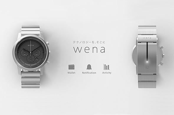 wena wrist