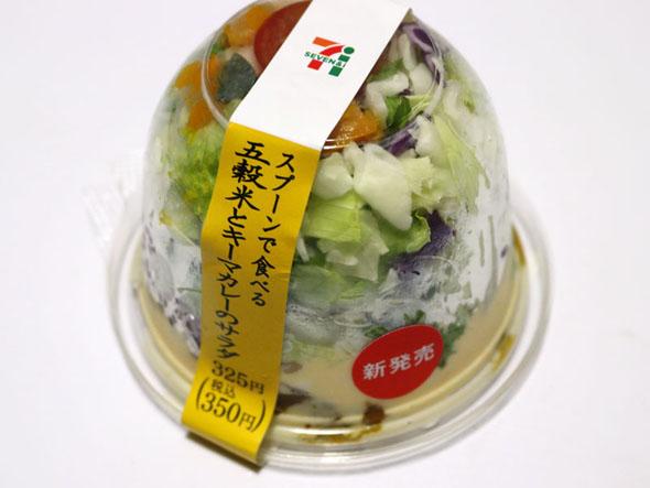 ts_food0601.jpg