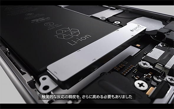 iPhone 6s weight