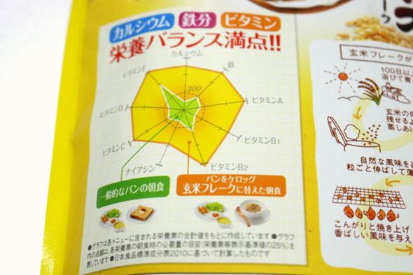 ts_food0102.jpg