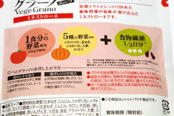 ts_food0702.jpg