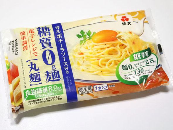 ts_food0801.jpg