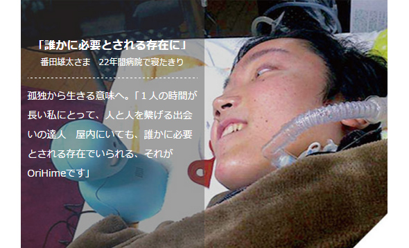 ts_orihime04.jpg