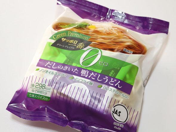 ts_food0401.jpg