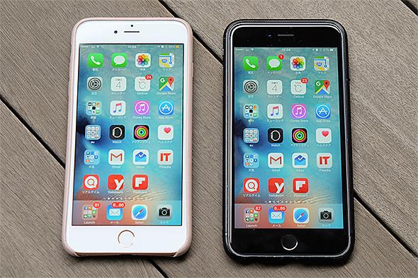 iPhone 6s Plus 低電力モード