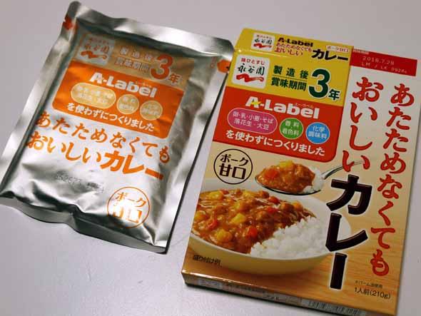 tb_food_0601.jpg