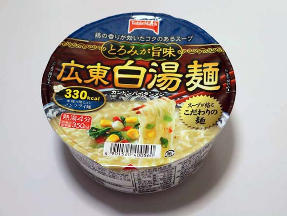 tb_food0501.jpg
