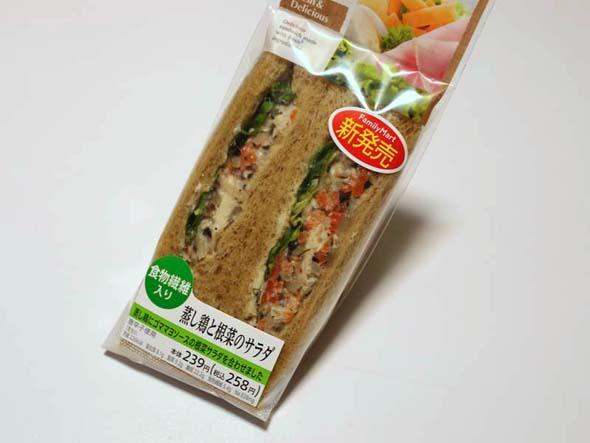 tb_food0801.jpg