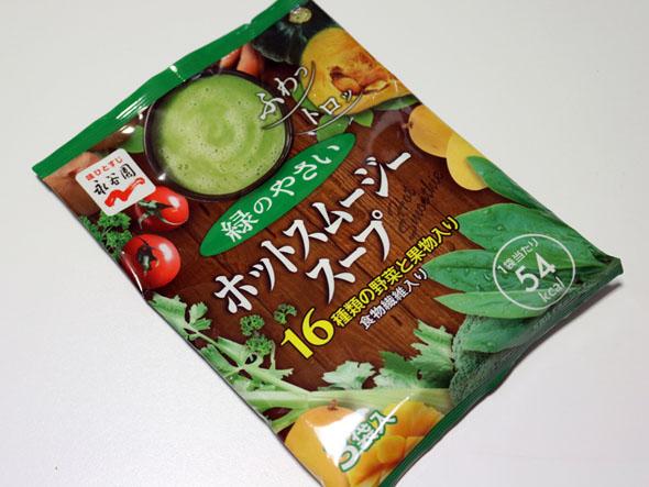 tb_food_0501.jpg