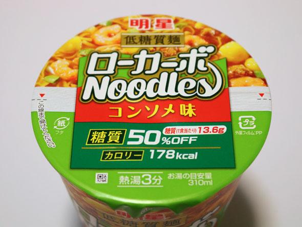 tb_food_0802.jpg