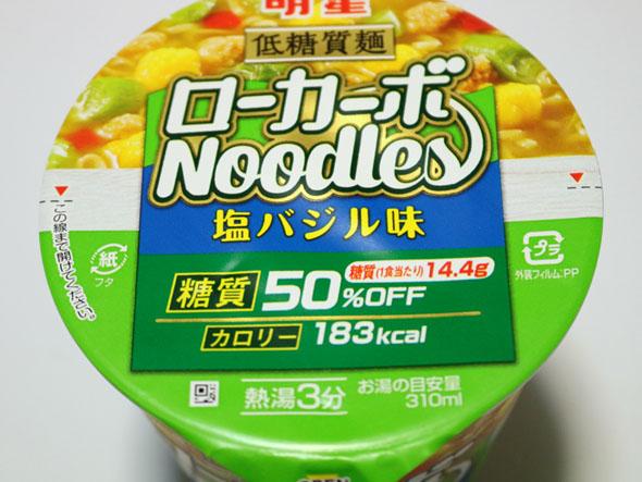 tb_food_0902.jpg