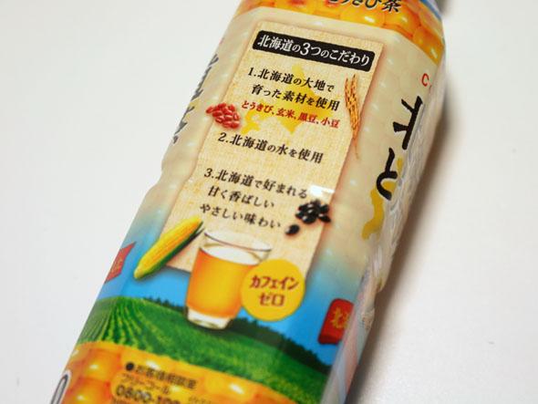 tb_food_1002.jpg