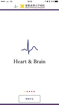 Heart and Brain