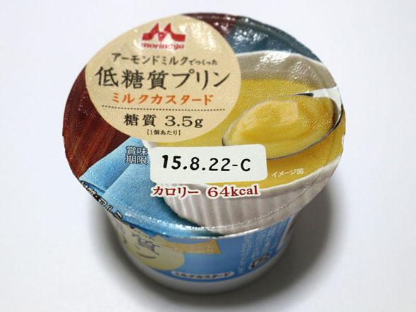 ts_nomikui_C00.jpg