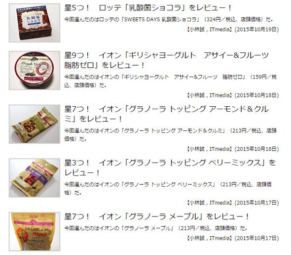 ts_nomikui_C01.jpg