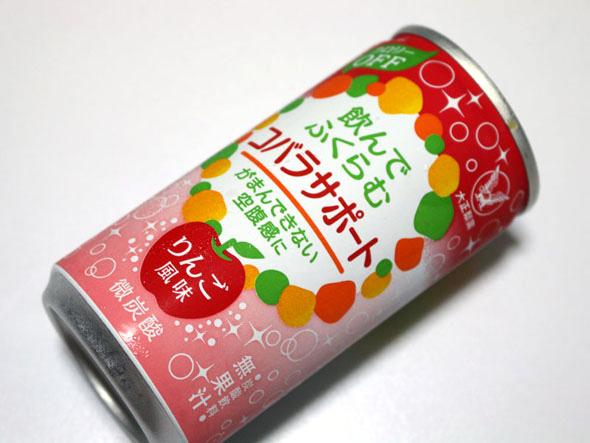 ts_nomikui00.jpg