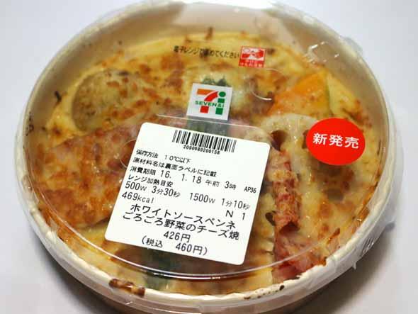 tb_food_0301.jpg
