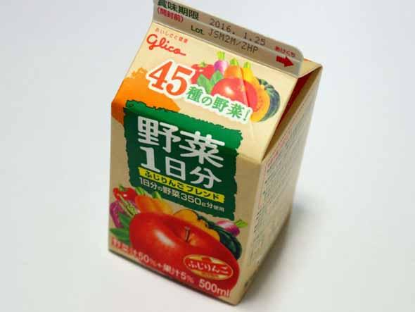 tb_food_1001.jpg