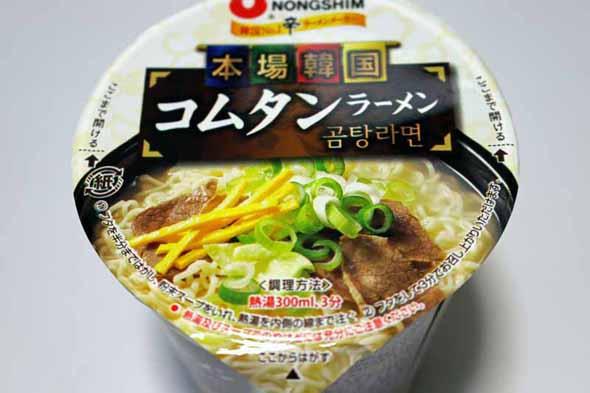 tb_food_0702.jpg