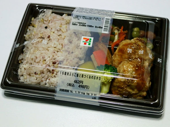 tb_food_0201.jpg