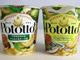コイケヤが今「オイルを掛けて食べるポテチ」を発売する理由