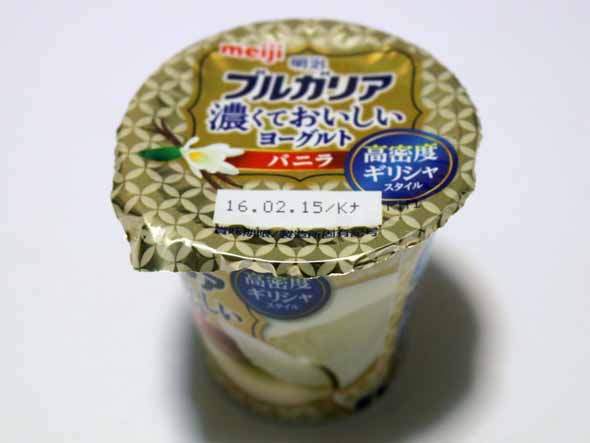 tb_food_0901.jpg