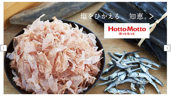 Hotto Motto のり弁