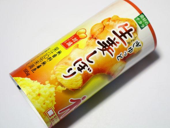 ki_food_0901.jpg
