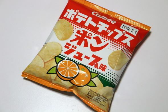 ki_food_0301.jpg