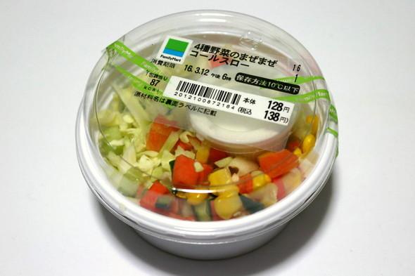 ki_food_0401.jpg
