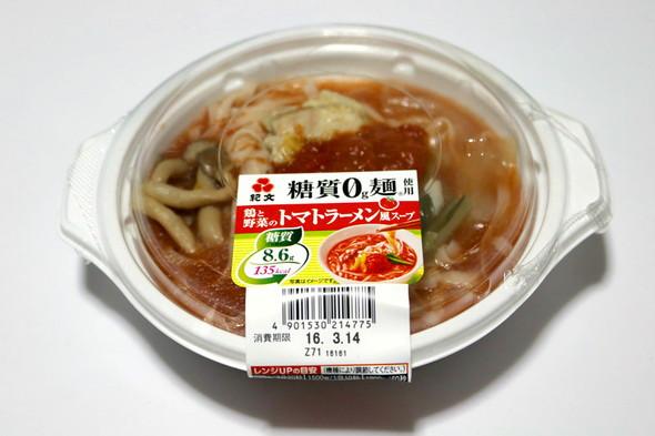 ki_food_0501.jpg