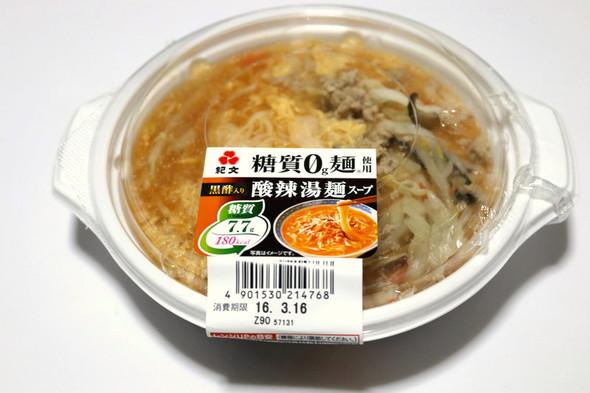 ki_food_0601.jpg
