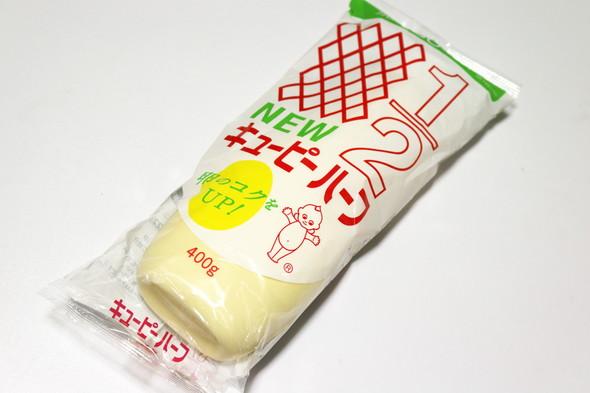ki_food_0101.jpg