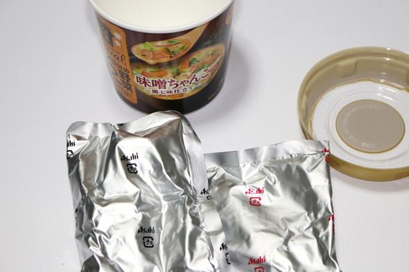 ki_food_0302.jpg